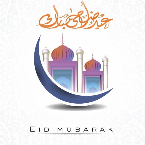 Happy Eid Adha Cards , Pictures 2013