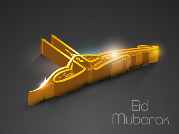 Happy Eid Ul-Adha Mubarak. Images, Wallpapers, Cards 12
