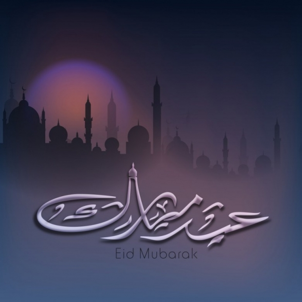 Happy Eid Ul-Adha Mubarak. Images, Wallpapers, Cards 14