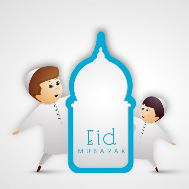 Happy Eid Ul-Adha Mubarak. Images, Wallpapers, Cards 17