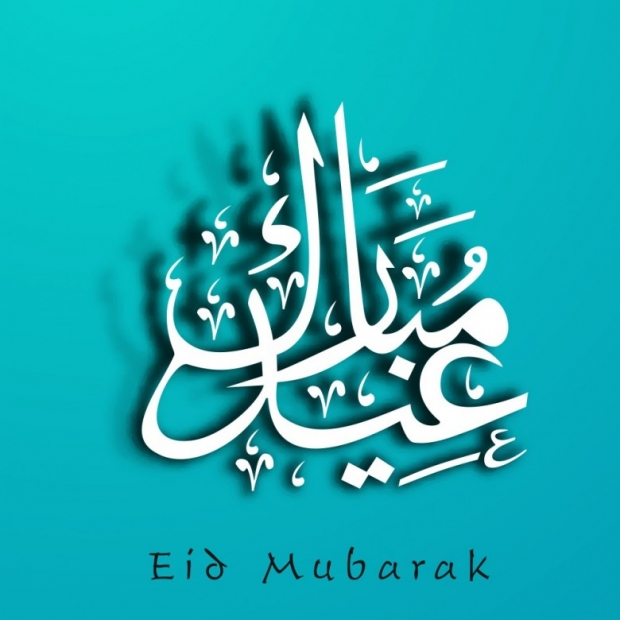 Happy Eid Ul-Adha Mubarak. Images, Wallpapers, Cards 18
