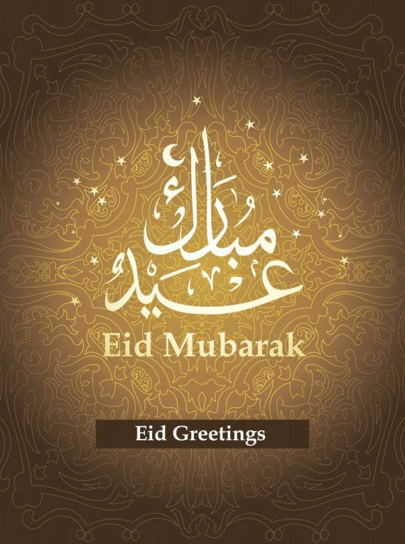 Happy Eid Ul Adha Mubarak. Images Wallpapers Cards 19 581x780 Happy Eid Ul Adha Mubarak. Images, Wallpapers, Cards