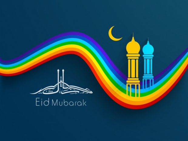 Happy Eid Ul-Adha Mubarak. Images, Wallpapers, Cards 2