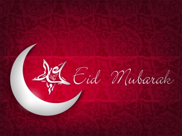 Happy Eid Ul-Adha Mubarak. Images, Wallpapers, Cards 20