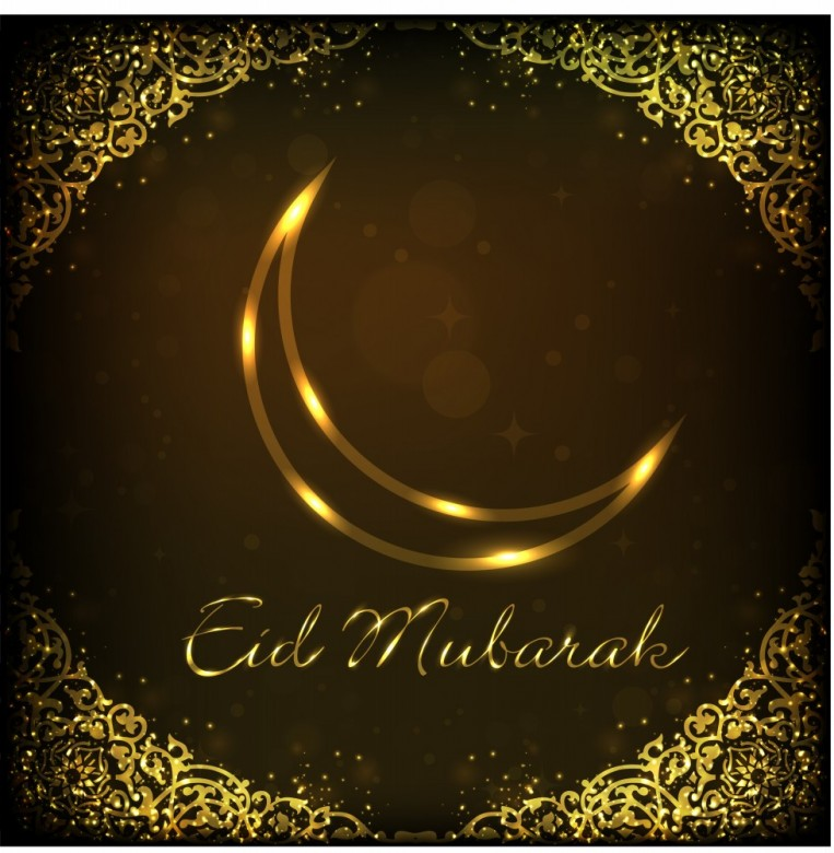 Happy Eid Ul Adha Mubarak. Images Wallpapers Cards 21 763x780 Happy Eid Ul Adha Mubarak. Images, Wallpapers, Cards