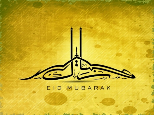 Happy Eid Ul-Adha Mubarak. Images, Wallpapers, Cards 3
