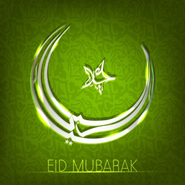 Happy Eid Ul-Adha Mubarak. Images, Wallpapers, Cards 4