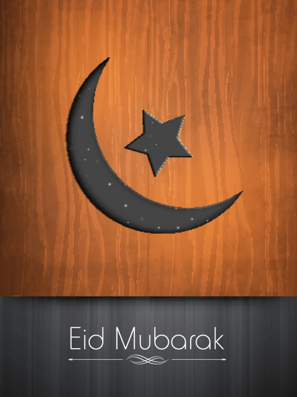 Happy Eid Ul Adha Mubarak. Images Wallpapers Cards 7 584x780 Happy Eid Ul Adha Mubarak. Images, Wallpapers, Cards