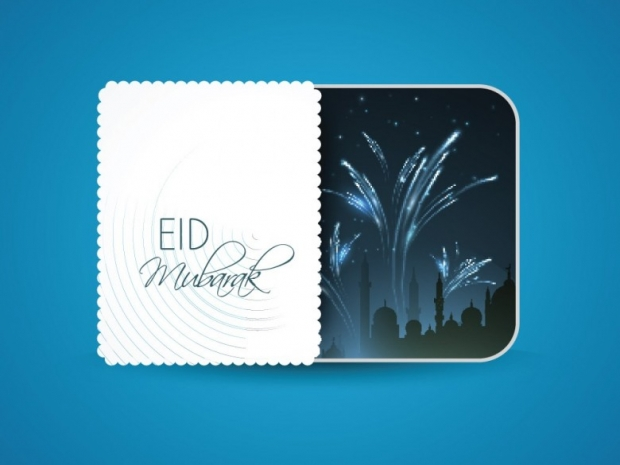 Happy Eid Ul-Adha Mubarak. Images, Wallpapers, Cards 8