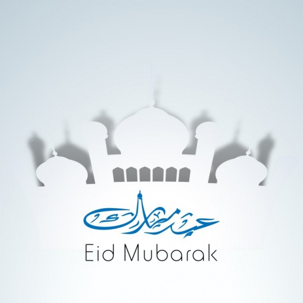 Happy Eid Ul-Adha Mubarak. Images, Wallpapers, Cards 9