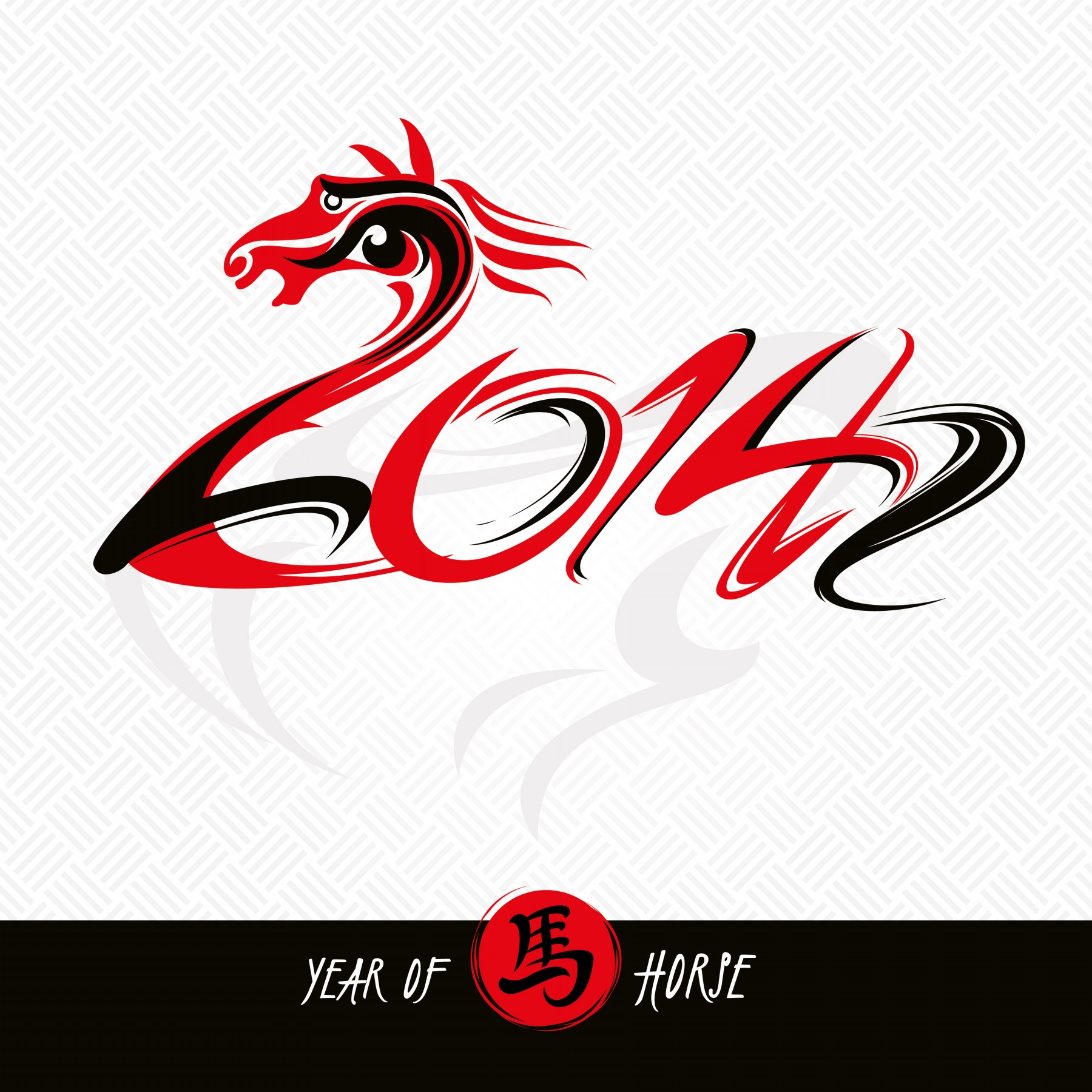Chinese New Year Horse 2014