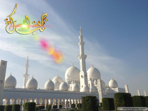Happy Jumma Mubarak Wishes Image