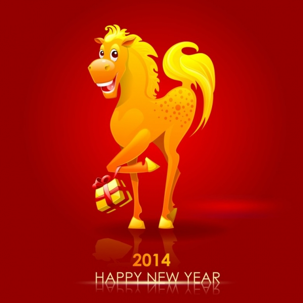 Happy Lunar Year 2014