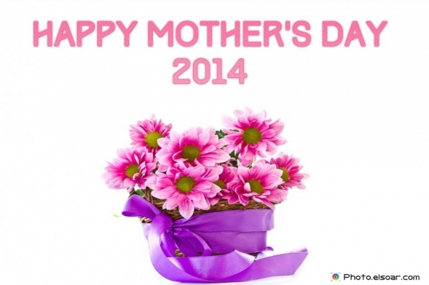 Happy Mothers Day 2014 F