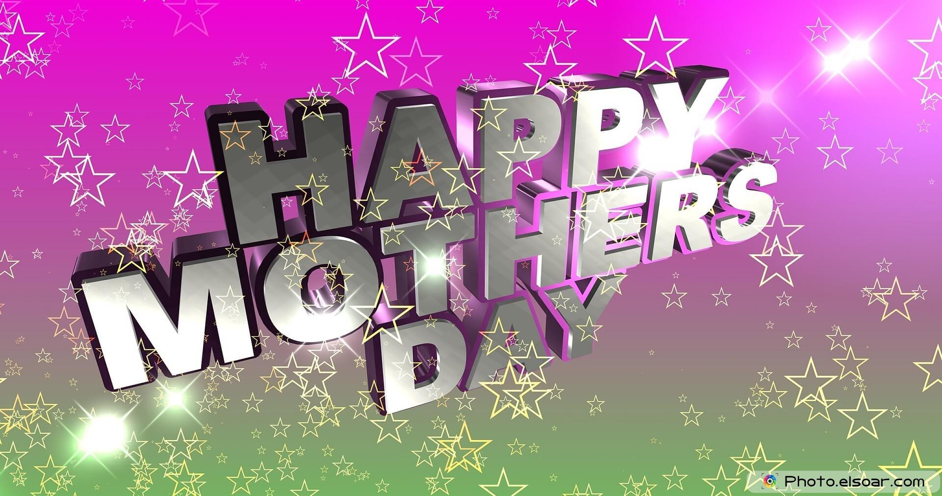 Happy Mother's Day,Happy Mothers Day 2017,Happy Mothers Day Card