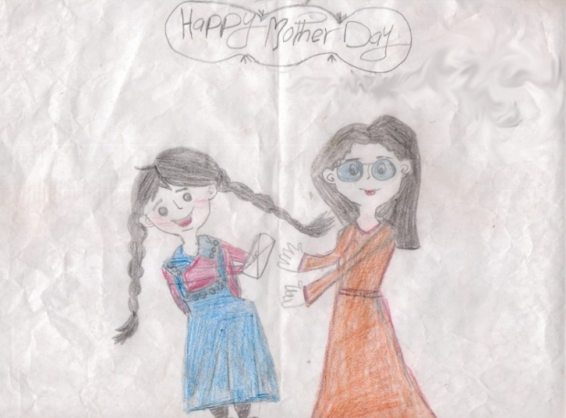 Happy Mothers Day By~ Ahmed Mohammed