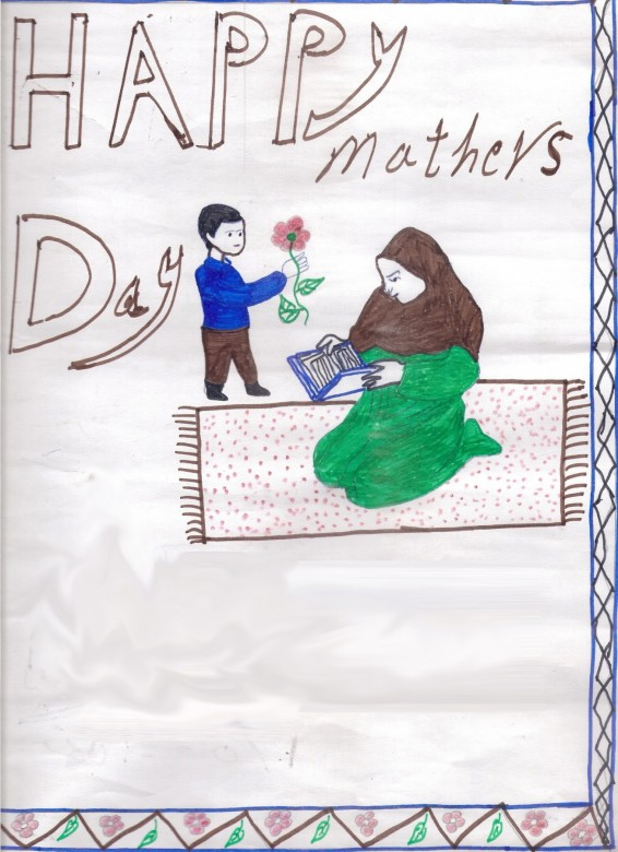 Happy Mothers Day By~ Asmaa Shahata