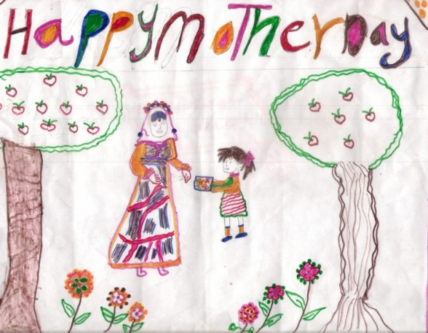 Happy Mothers Day By~ Aya Mohammed