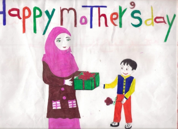 Happy Mothers Day By~ Ayat Saleh
