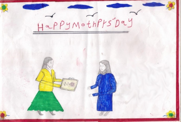 Happy Mothers Day By~ Eman Abu Ghanima
