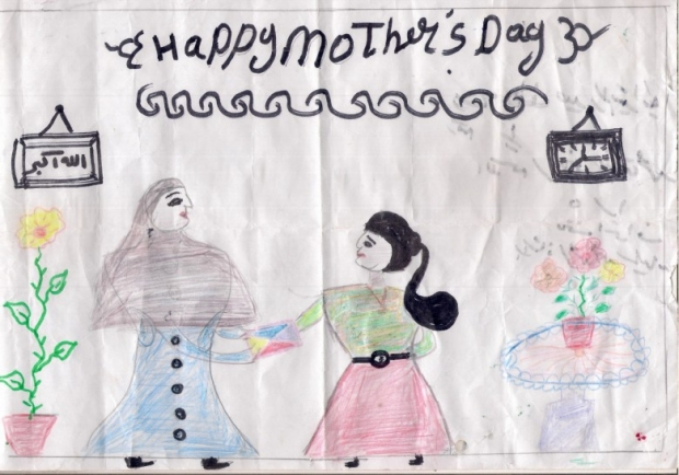 Happy Mothers Day By~ Enjy Talat