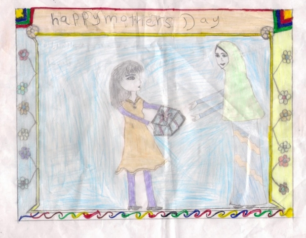 Happy Mothers Day By~ Rahma