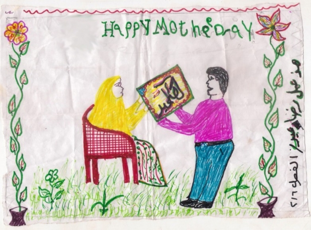 Happy Mothers Day By~ Reda