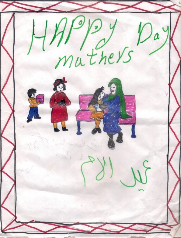 Happy Mothers Day By~ Yasmeen