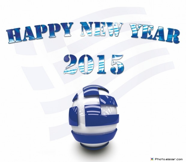 Happy New Year 2015 Greece - Καλή Χρονιά