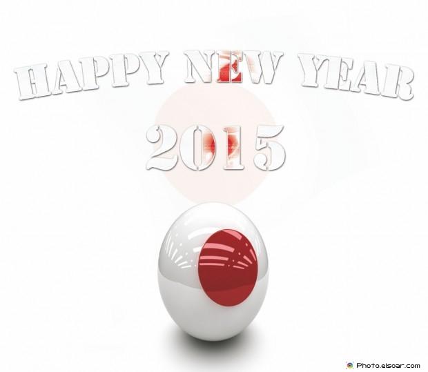 Happy New Year 2015 Japan - あけまして おめでとう ございます