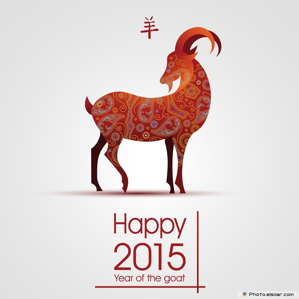 chinese happy new year: