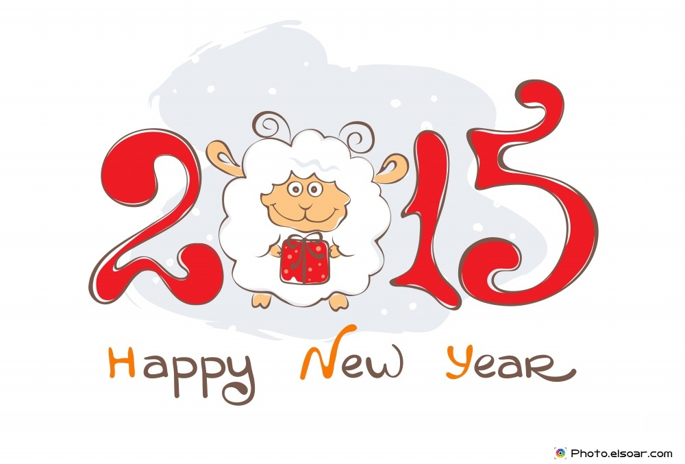Happy New Year 2015 With Sheep And Gift Box