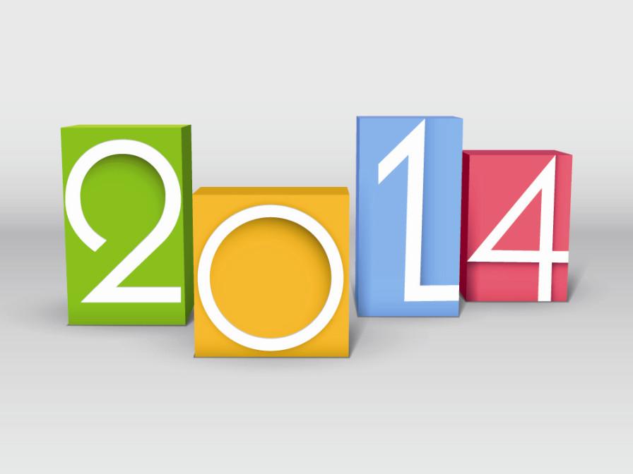 صور خلفيات عام ميلادي جديد سعيد 2014 رائعة جداً