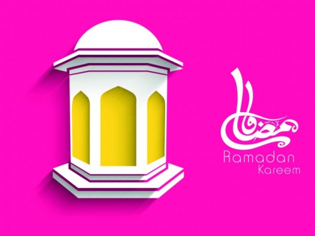 Happy Ramadan Pictures, Wallpapers, Greeting, Cards 5