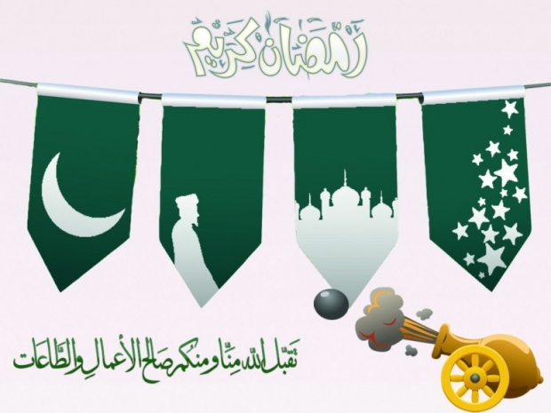 Happy Ramadan Pictures, Wallpapers, Greeting, Cards