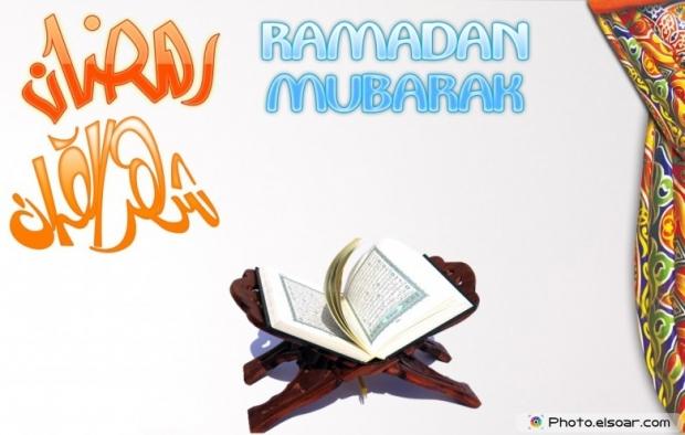 Holy Month of Ramadan, Kareem and Mubarak, with the Quran