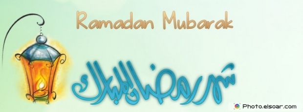 Holy month of Ramadan with the lantern, Facebook cover
