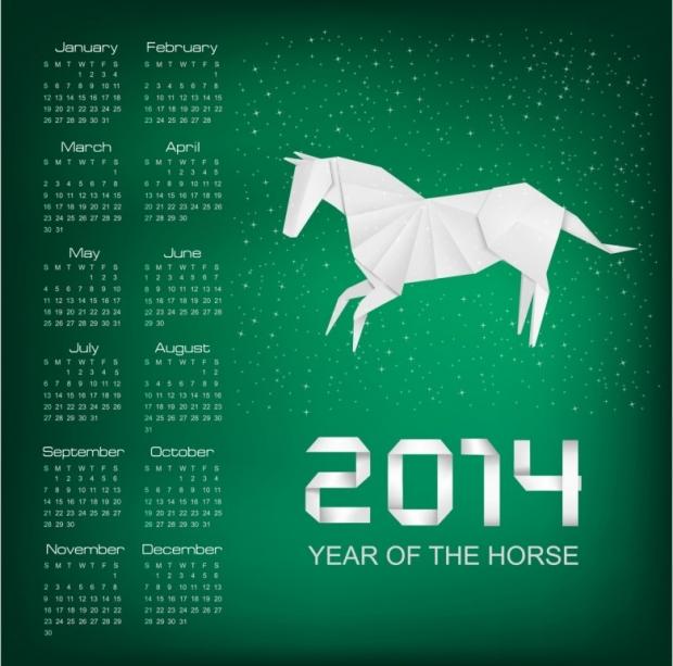 Horse Calendar 2014 2
