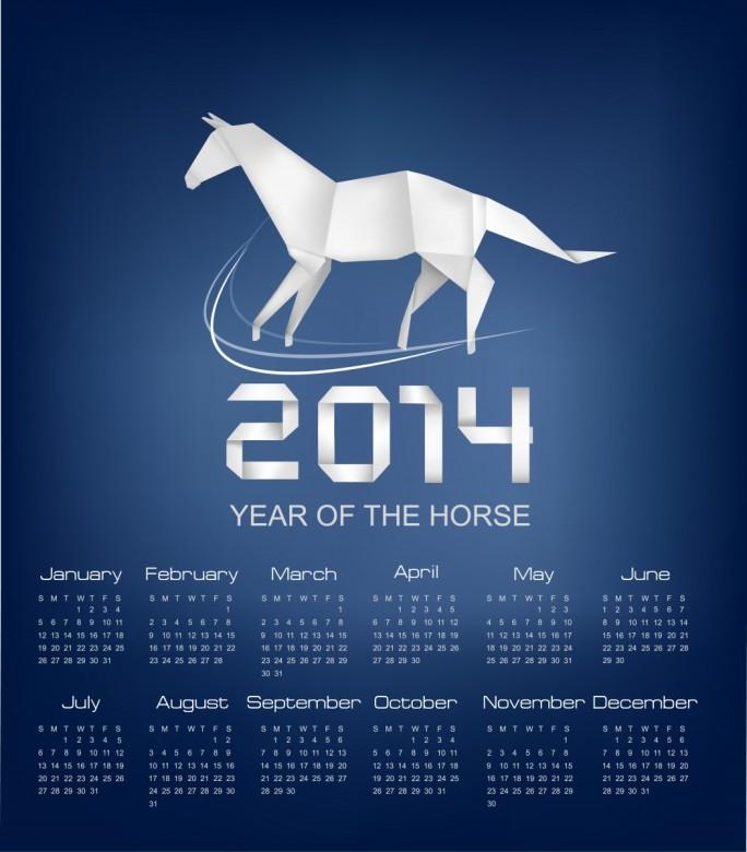 Horse Calendar 2014 3