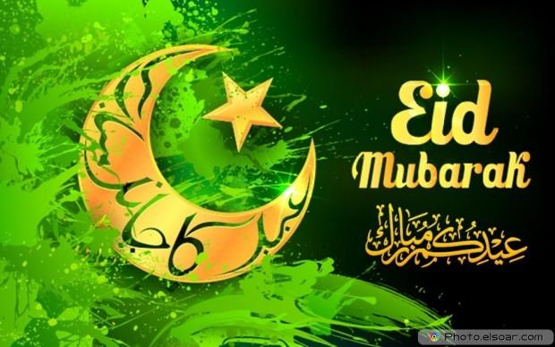 Idul Adha Gratis Pc Wallpaper