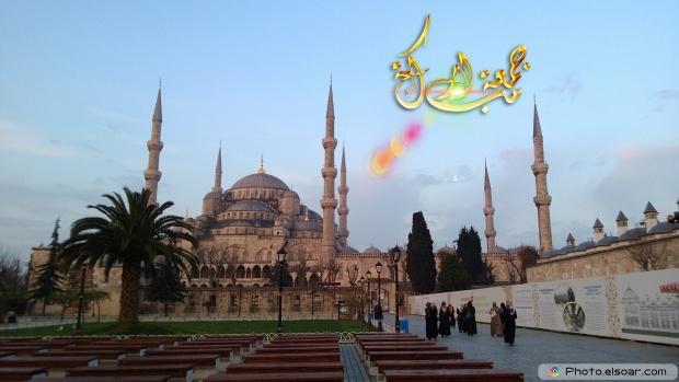 Image Of Jumma Mubarak For Facebook
