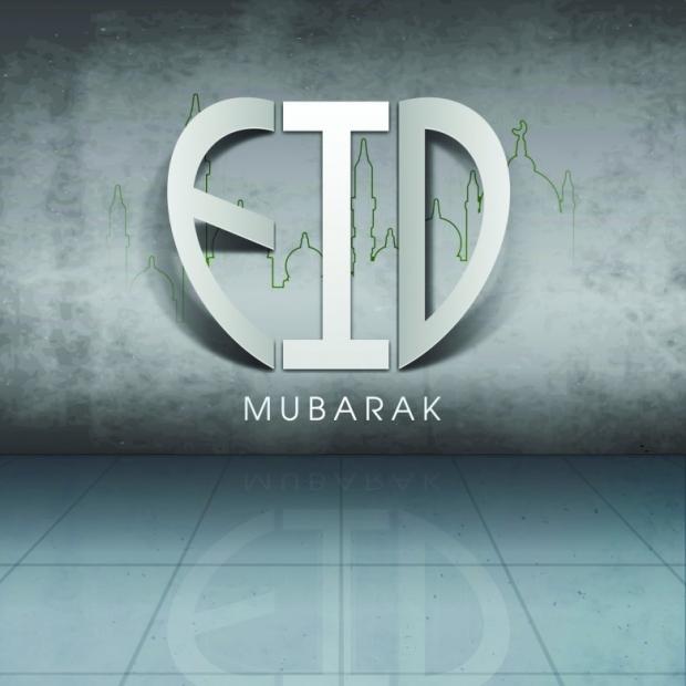 Images Backgrounds Cards Eid Mubarak Eid al-Adha - Eid al-Fitr 1