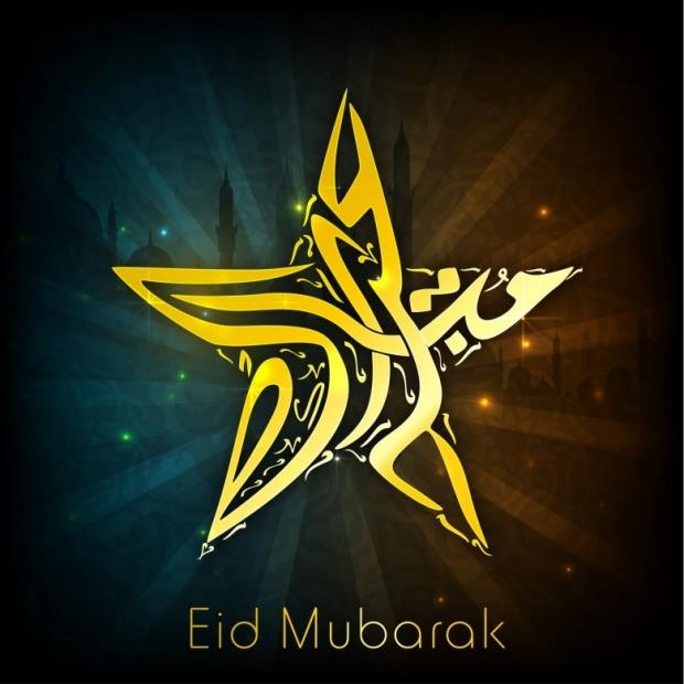 Images Backgrounds Cards Eid Mubarak Eid al-Adha - Eid al-Fitr 12