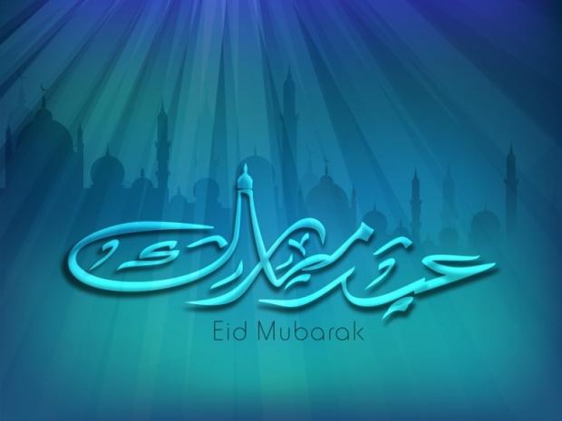Images Backgrounds Cards Eid Mubarak Eid al-Adha - Eid al-Fitr 16