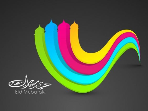 Images Backgrounds Cards Eid Mubarak Eid al-Adha - Eid al-Fitr 17