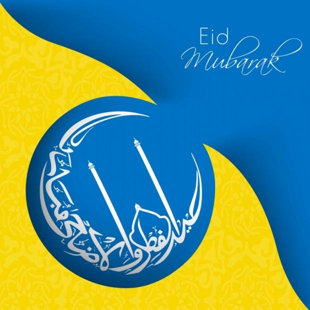 Images Backgrounds Cards Eid Mubarak Eid al-Adha - Eid al-Fitr 18