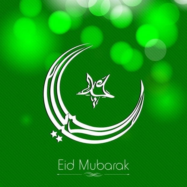 Images Backgrounds Cards Eid Mubarak Eid al-Adha - Eid al-Fitr 19