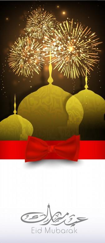 Images Backgrounds Cards Eid Mubarak Eid al-Adha - Eid al-Fitr 21