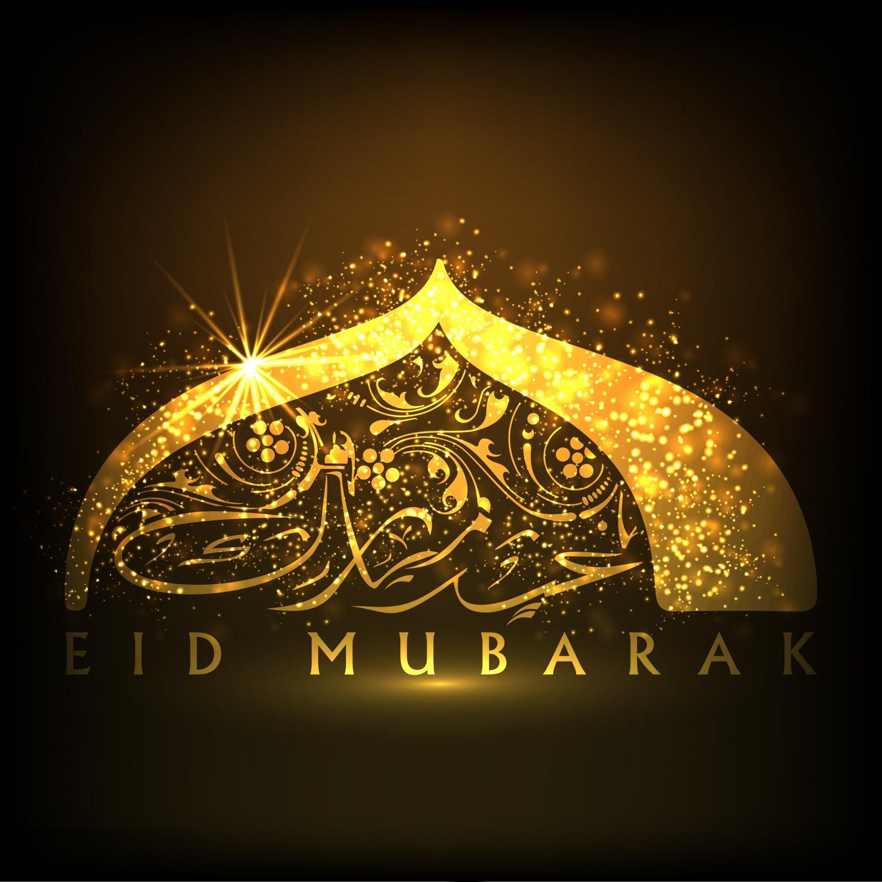 Best Images, Backgrounds, Cards Eid Mubarak. Eid al-Adha & Eid al-Fitr