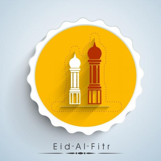 Images Backgrounds Cards Eid Mubarak Eid al-Adha - Eid al-Fitr 5